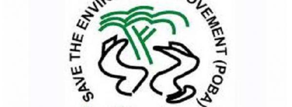 সন্ত্রাস-জঙ্গিবাদ-মাদকের চেয়ে ভয়াবহ খাদ্যে ভেজাল