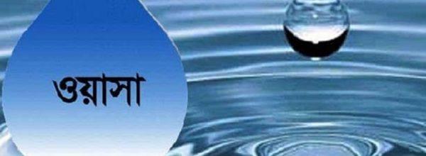 রাজধানীর দুই জোনের পানিশোধন নিয়ে হাইকোর্টে প্রতিবেদন